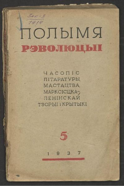3ok1714_1937_kn_5.pdf
