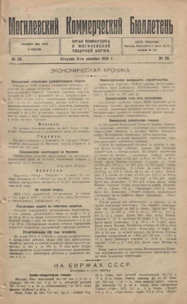 n_20_1925.pdf