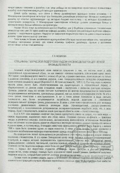 1Ба400352_WM.pdf