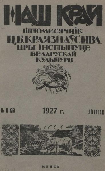 n_11_1927.pdf