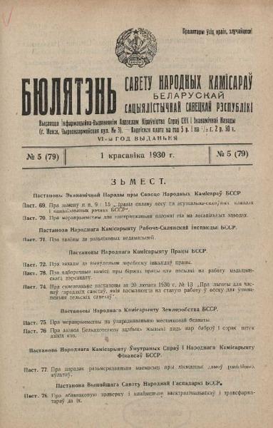 n_5_1930.pdf