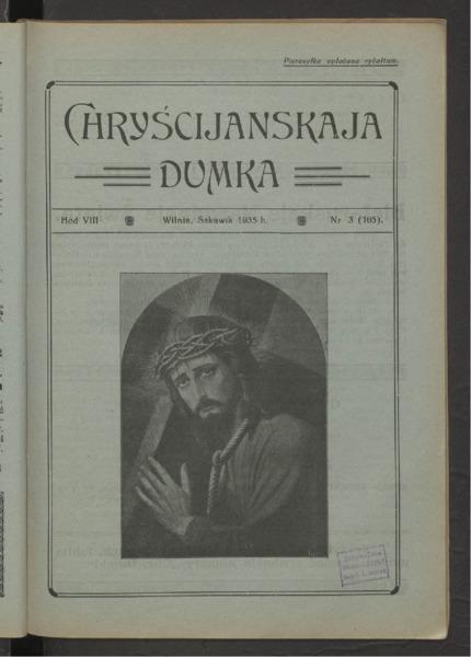 3ok2642_1935_n_3.pdf