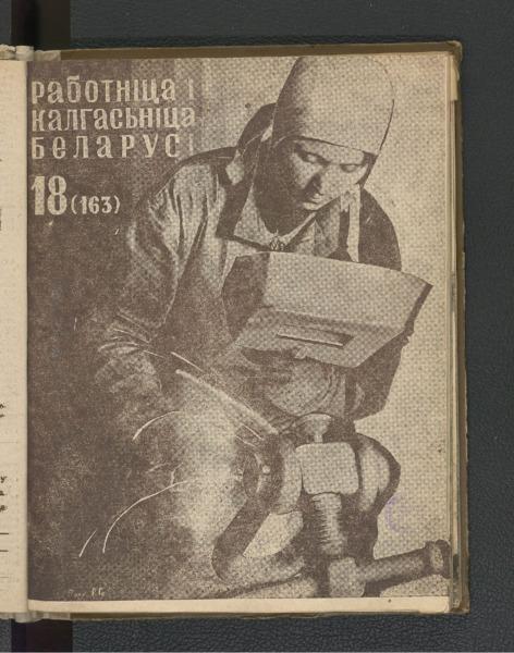 3ok1844_1932_18.pdf