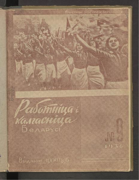 3ok1844_1936_n_9.pdf