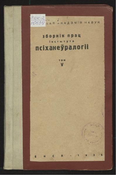 3ok10539_1936_t_5.pdf