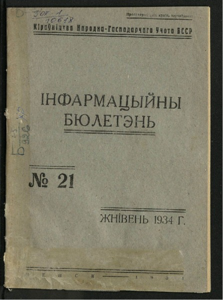 3ok10618_1934_n_21.pdf