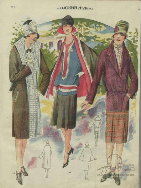 Женская и детская мода n_5_1927_WM.pdf
