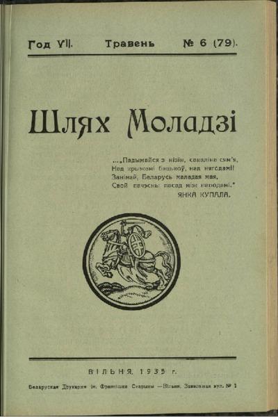 19in2726_1935_n_6.pdf