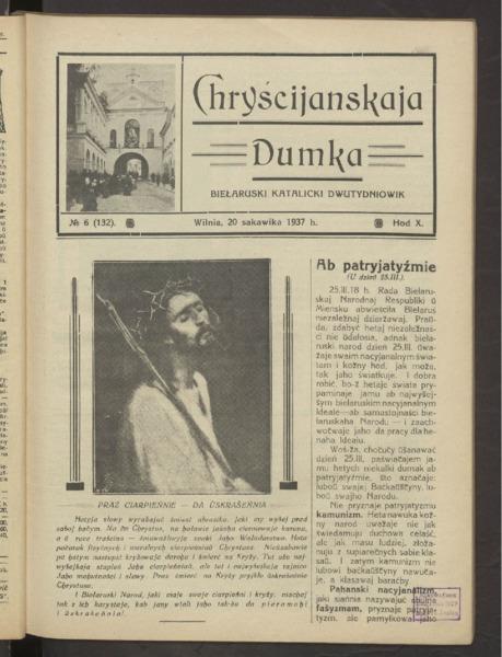 3ok2642_1937_n_6.pdf