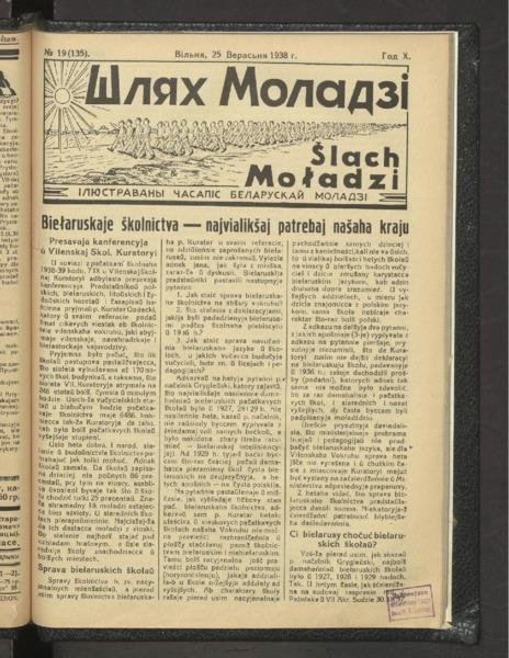 19in2726_1938_n_19.pdf