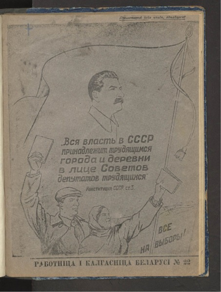 3ok1844_1939_n_22.pdf