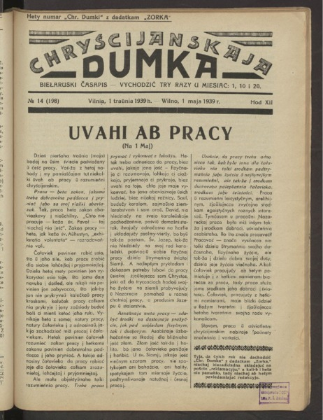 3ok2642_1939_n_14.pdf