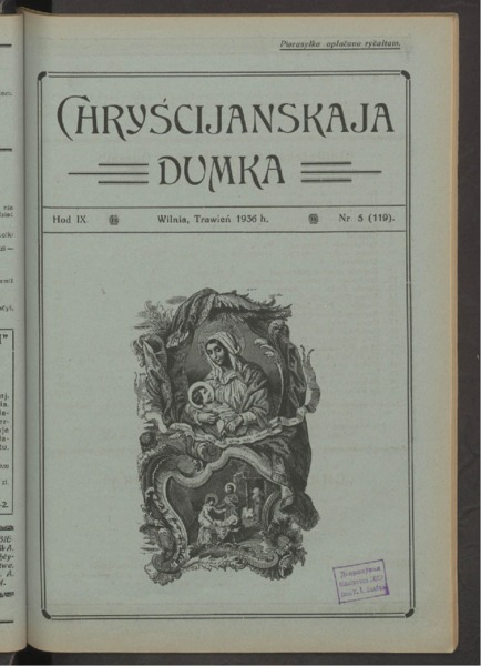 3ok2642_1936_n_5.pdf
