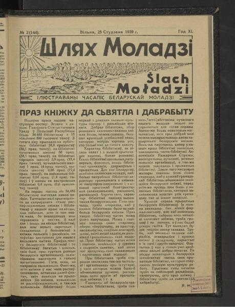 19in2726_1939_n_2.pdf