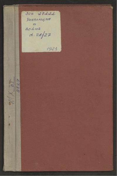 3ok27222_1923_s_26-27.pdf