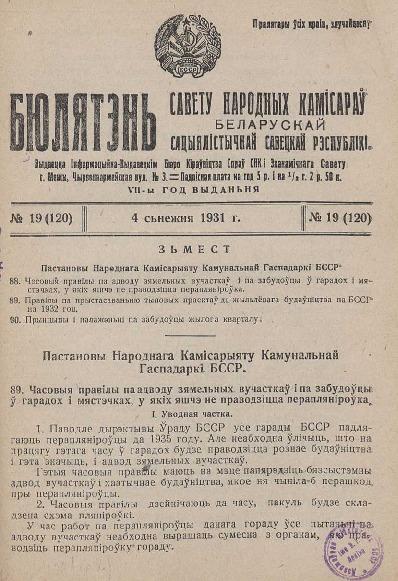 n_19_1931.pdf