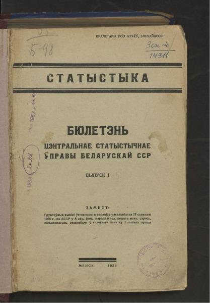 3ok14311_1929_vyp_1.pdf