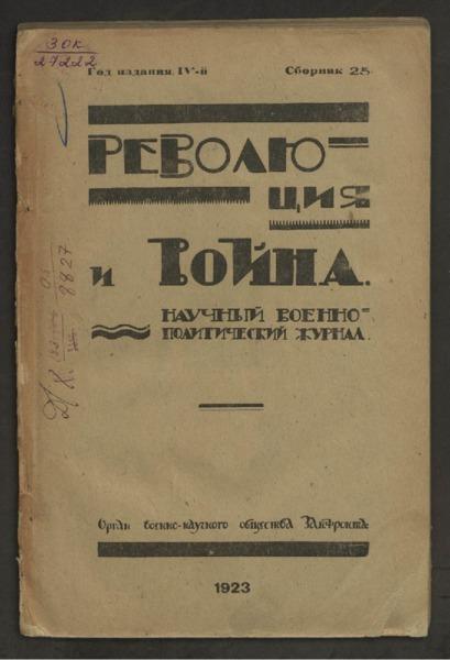 3ok27222_1923_s_25.pdf