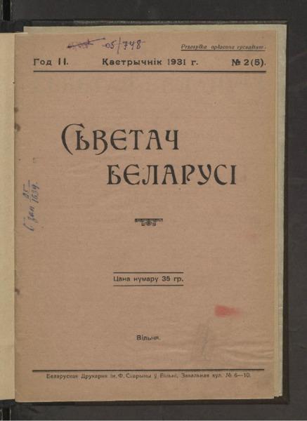 19in2593_1931_n_2.pdf