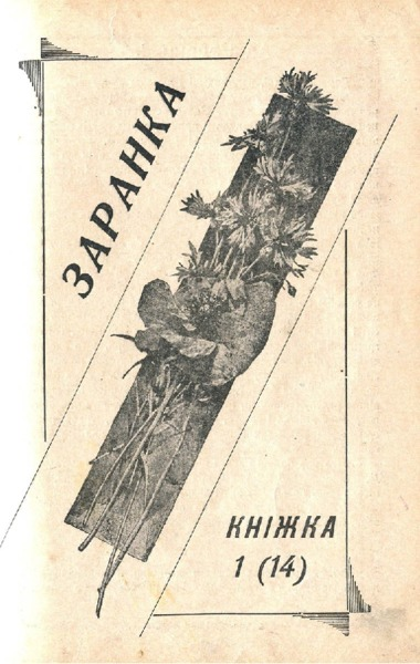19in2062_1929_n_1.pdf