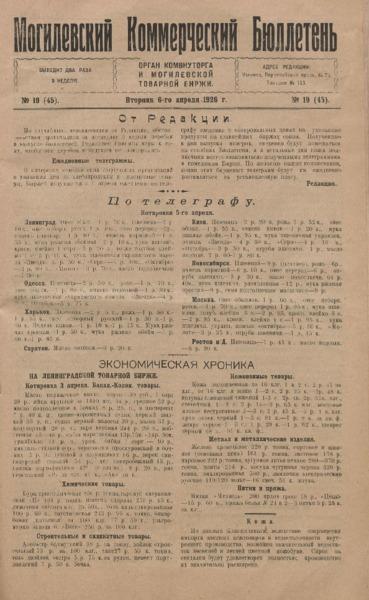 n_19_1926.pdf