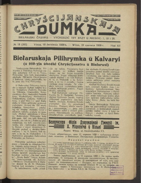 3ok2642_1939_n_18.pdf
