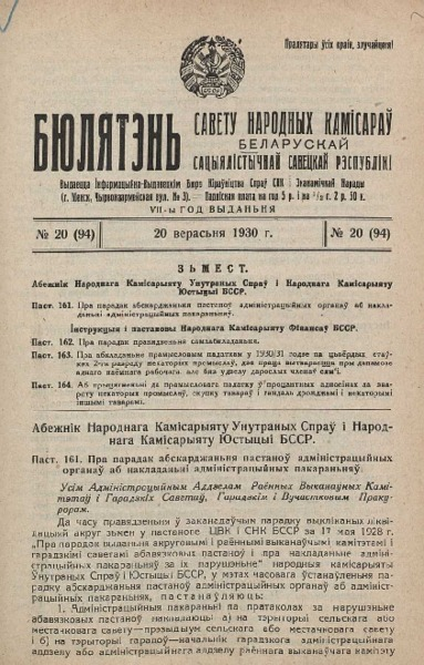 n_20_1930.pdf