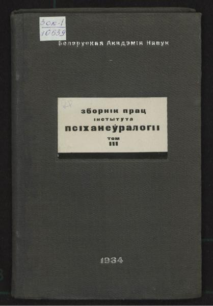 3ok10539_1934_t_3.pdf
