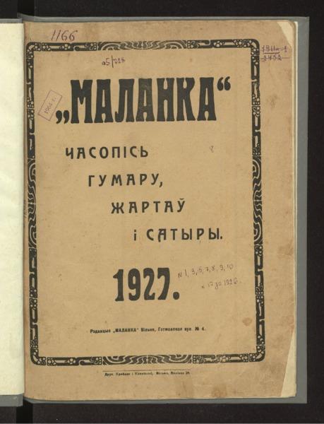 14n_175_1927_n_1.pdf