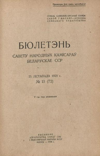 n_13_1929.pdf
