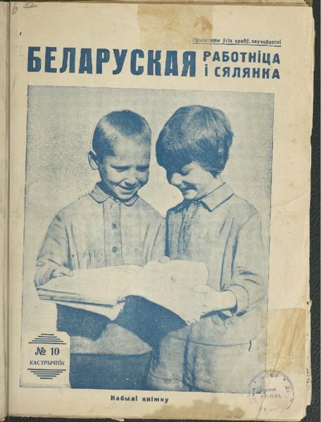 3ok1844_1928_10.pdf
