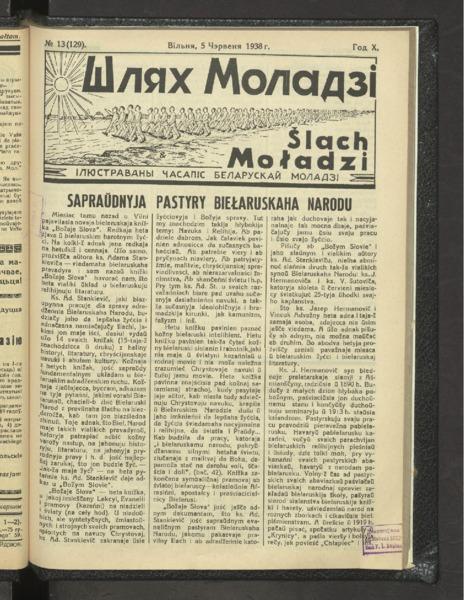 19in2726_1938_n_13.pdf