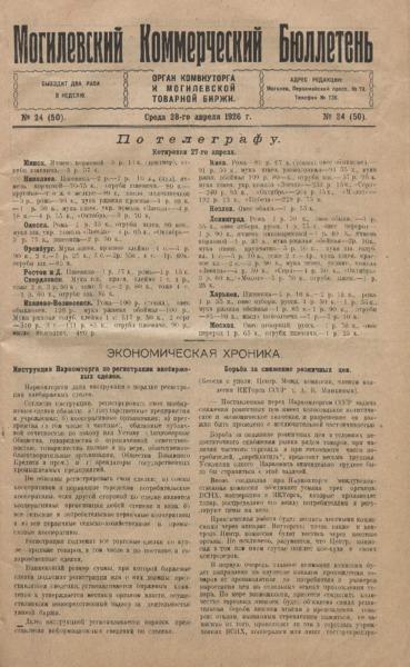 n_24_1926.pdf