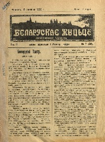 n_7_1920.pdf