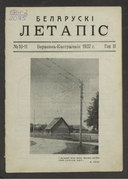 19in2075_1937_n_10-11.pdf