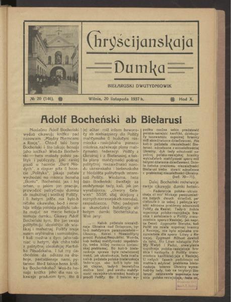 3ok2642_1937_n_20.pdf