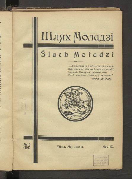 19in2726_1937_n_5.pdf