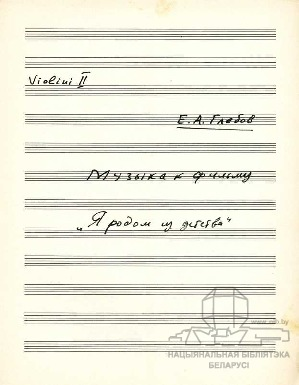 is000746_violini_2.pdf