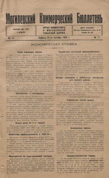 n_11_1925.pdf