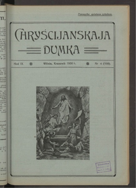 3ok2642_1936_n_4.pdf