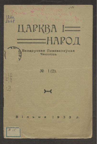 19in2668_1933_n_1.pdf