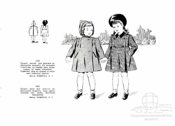 пальто летнее_WM.pdf
