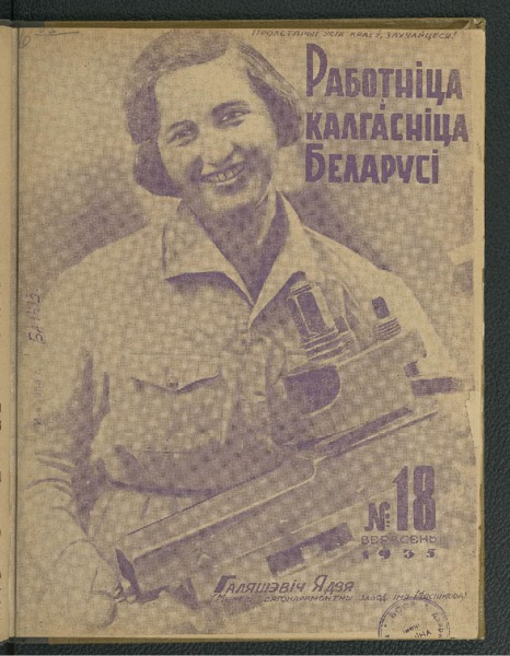 3ok1844_1935_n_18.pdf