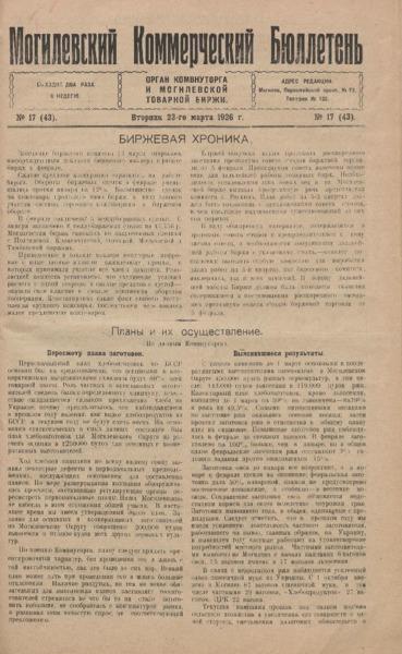 n_17_1926.pdf