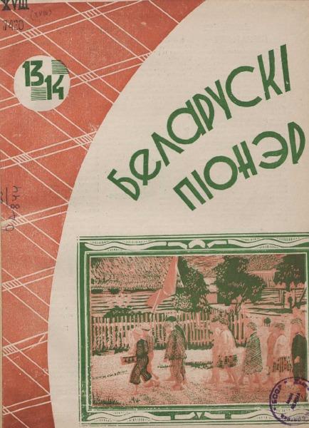 n_13-14_1929.pdf