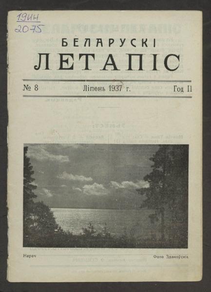 19in2075_1937_n_8.pdf