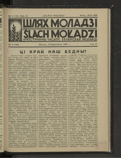 19in2726_1939_n_8.pdf