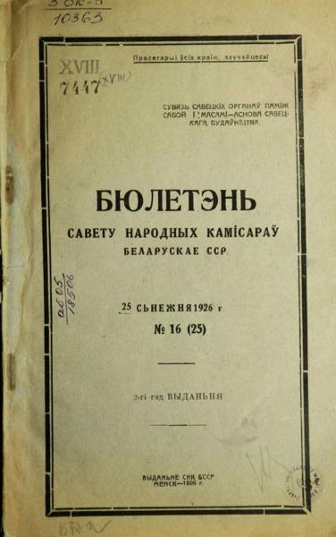n_16_1926.pdf