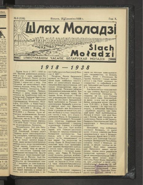 19in2726_1938_n_8.pdf