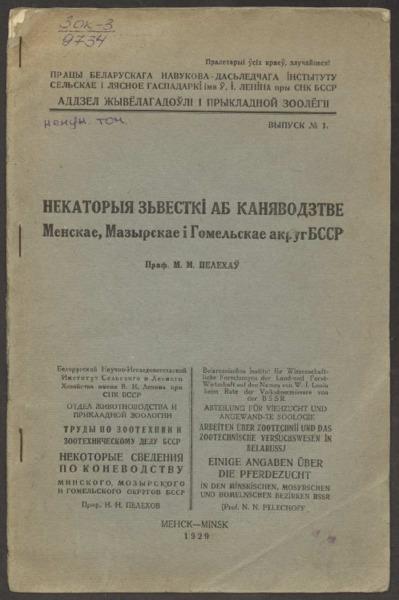 3ok9734_1929_t_0_v_1.pdf